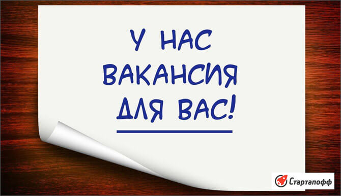 Изображение - Ищу работу бухгалтера на дому gde-nayti-rabotu-buhgalterom-na-domu