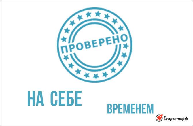 Изображение - Производство комбикорма как бизнес kak-zarabotat-na-kombikorme