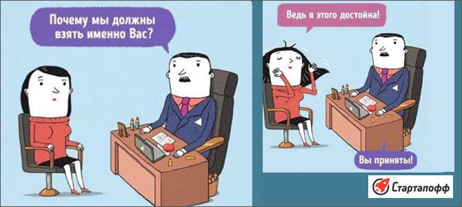 Изображение - Как найти работу на дому без мошенничества kem-rabotat-udalenno