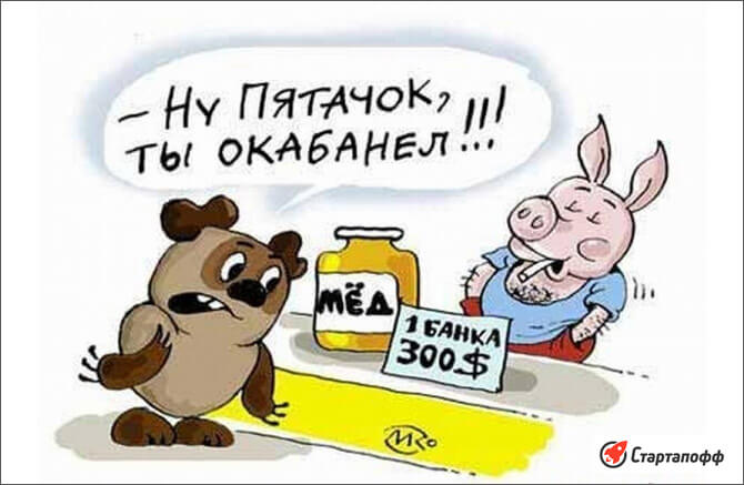 Изображение - Как заработать в деревне na-chem-zarabotat-v-derevne