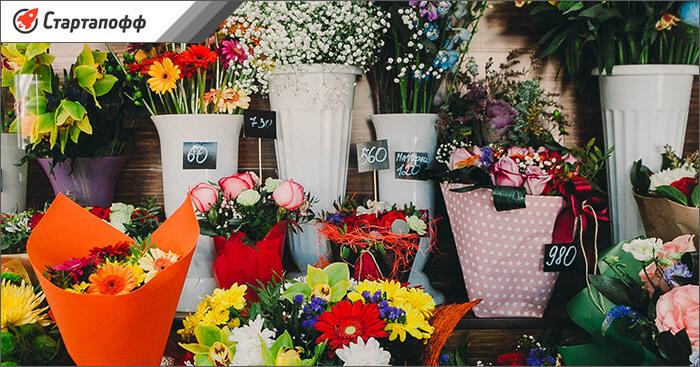 Изображение - Бизнес план цветочного магазина bukety-s-tsennikami