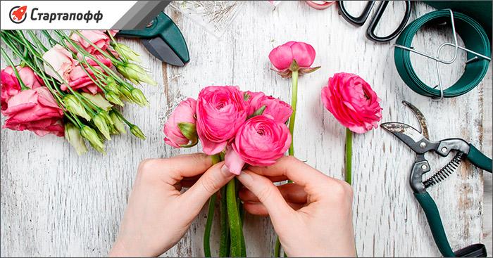 Изображение - Бизнес план цветочного магазина ruki-florista-sozdayuschego-buket
