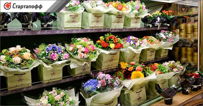 Изображение - Бизнес план цветочного магазина vyveska-kioska-s-vitrinami-v-buketah